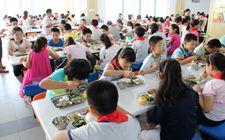 教育部紧急部署学校营养改善计划与食品安全工作