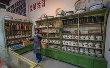 吉林省东丰县:传统