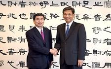 国家发改委等与亚洲开发银行签协议支持乡村振兴