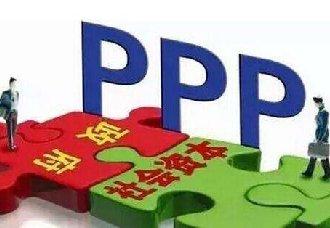 财政部:全国入库PPP项目近8千个 投资额达11.8万亿元