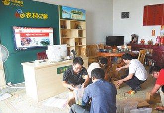 <b>江西上犹县:利用农村电商助力贫困农民成功脱贫致富</b>