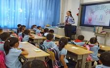 山东:秋季开学第一课 食品安全进课堂