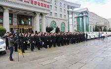 西藏开启全区县级食品安全快检车配发仪式