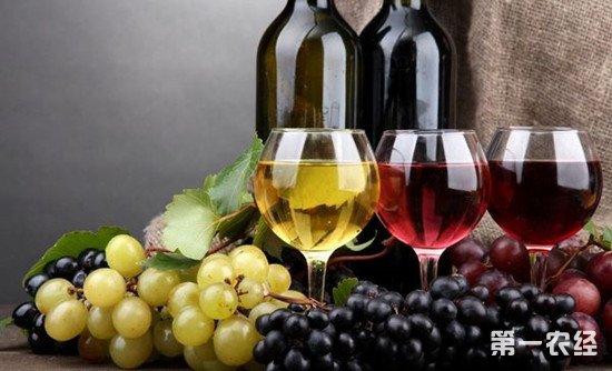 不同颜色的葡萄酒有何区别