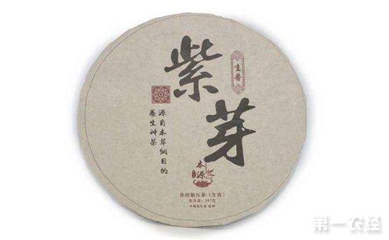 普洱茶的品种有哪些?普洱茶的品种区分