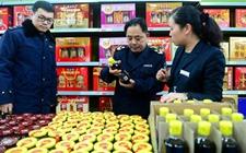 """安徽合肥开展食安""""百日行动"""" 严格控制餐饮食品安全"""