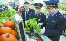 南京:响应食品安全号召 建设食品安全城市
