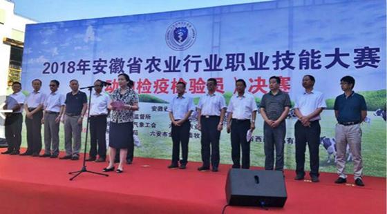河南郑州:举行动物检疫检验员职业技能大赛决赛