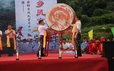 """浙江青田:举办2018""""稻鱼之恋""""文化节活动"""