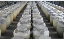 中国白酒一般有哪些度数的?白酒的度数分类