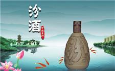 中国最大清香型白酒生产基地建成 年产白酒10万吨