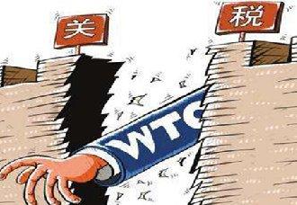税则委员会:我国对美的加征关税将于9月24日起实施