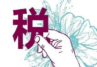 """广东税务局称因受台风""""山竹""""影响严重 受灾纳税人可申请减免税"""