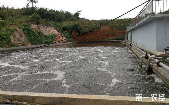 养殖场废水