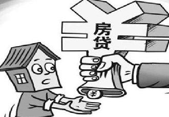 住房贷款利息或住房租金抵扣个税?据悉有关部门正在制定细节