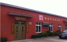 浙江省累计建成农村文化礼堂一万家 让农民精神生活更为富裕