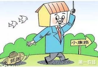 """山东魏垓村:发展""""电商+扶贫车间+贫困户""""的新模式"""