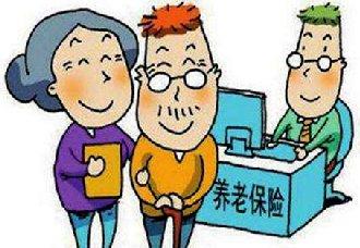江西:下月1日起上调城乡居民基本养老保险金