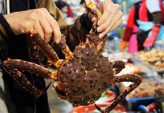 帝王蟹一斤多少钱?