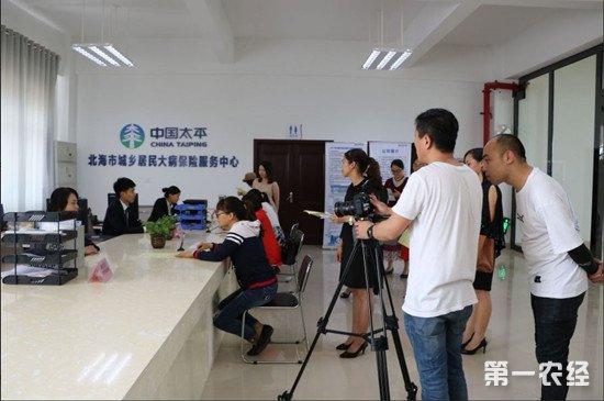 河南省展开农村大病保险追溯报销工作