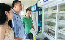 吉林省长春市展开食品药品安全排查百日行动