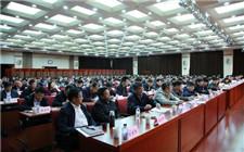 <b>农业部召开巡视工作动员会 推动从严治党纵深发展</b>