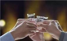 喝酒对于肠胃有哪些损害?酒精度数高低是否有影响