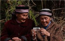 国际消除贫困日:国际社会盛赞中国扶贫成果