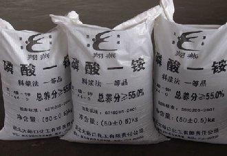 <b>我国东北地区已进行备肥储冬 目前磷肥价格持续走高</b>