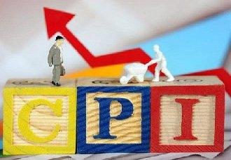 物价上涨?经济专家称部分物价不具备大幅度上涨的基础