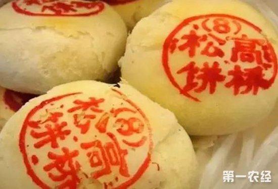 上海浦东特色小吃--高桥松饼