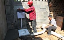农村厕所改造给多少补贴?如何申请