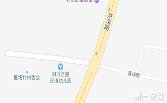 (夏场村位置图)