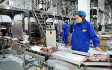 外媒:未来五年中国仍是全球GDP增长最大贡献国