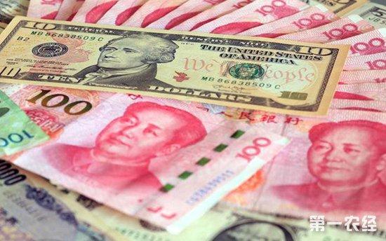 2018年11月2日人民币汇率中间价公告