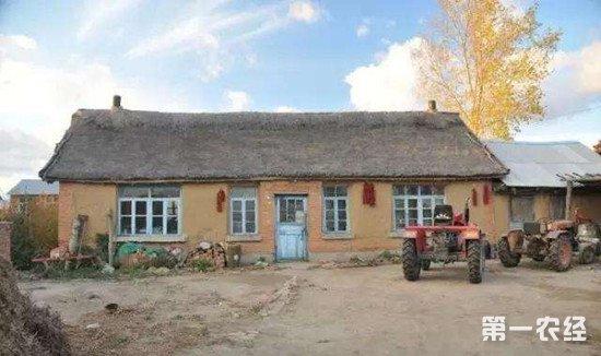 村民怎么申请宅基地?要注意满足这些条件