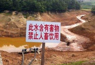 <b>农业农村污染治理:促农村面貌改观、农业绿色化转型</b>