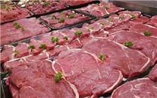 法国牛肉亮相进博会 被禁17年后终解封