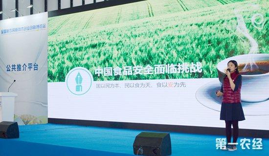 耕智农业物联网云平台精彩亮相 2018年全国新农民新技术创新创业博览会