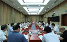 农业农村部召开会议要求加强农产品质量安全建设