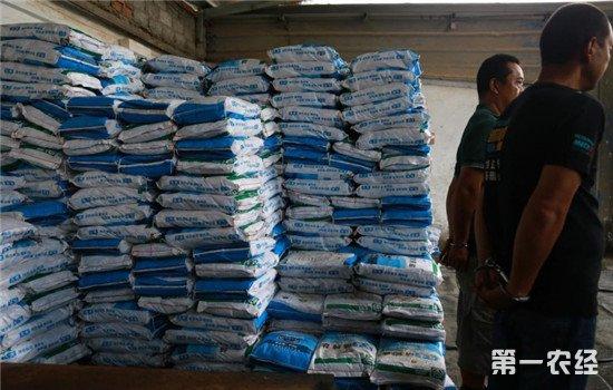 自贡查获假盐5400吨 涉案金额2000多万元