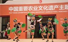 <b>弘扬中华农耕文化 为期3个多月的主题展在京举行</b>