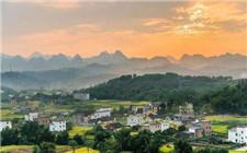 辽宁省出台乡村振兴五年规划 重点推进七项工作