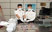 <b>台湾:将违规携带肉品入境罚款提高至100万</b>