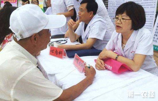 卫健委解读:农村医疗改革给村民们带来的实惠