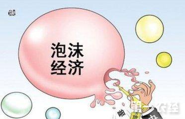 全球股市跌跌不止:说说经济泡沫与股市泡沫