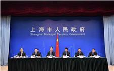 上海市出台乡村振兴五年规划和实施方案