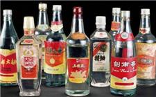 四川将白酒列为重点产业 力争2022年营收达到3800亿元