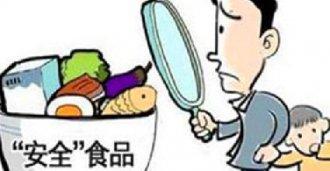 广东惠州:打造食品安全智慧监管系统 让市民更安心