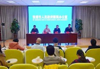 甘肃高台县入选第一批农业可持续发展试验示范区